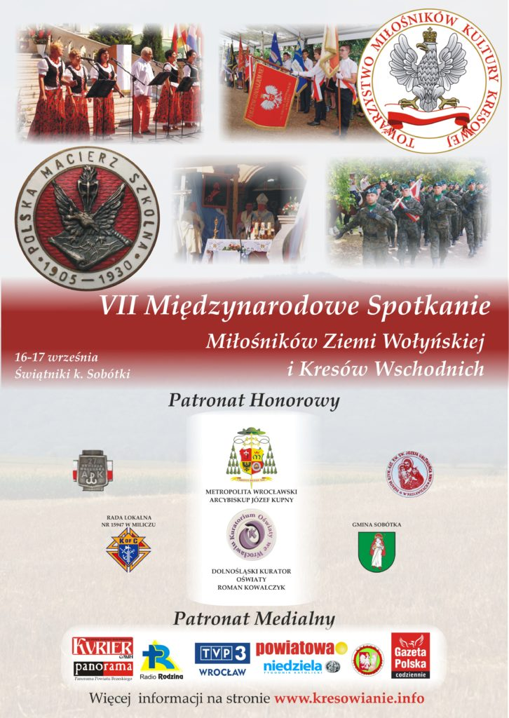 Świątniki_plakat_2017