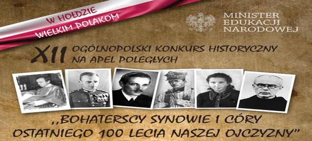 plakat konkursu Apel Poległych