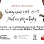 Niezwyciężeni 1918-2018 - plakat