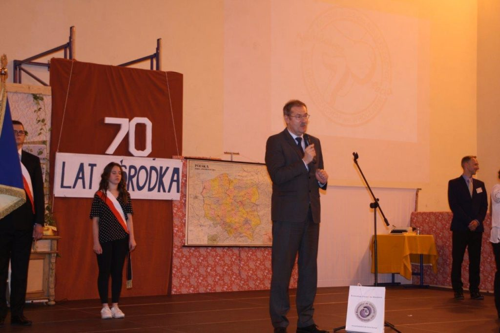 Specjalny Ośrodek Szkolno-Wychowawczego nr 12 dla Niesłyszących i Słabosłyszących we Wrocławiu