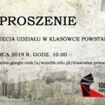 zaproszenie klasówka 2019