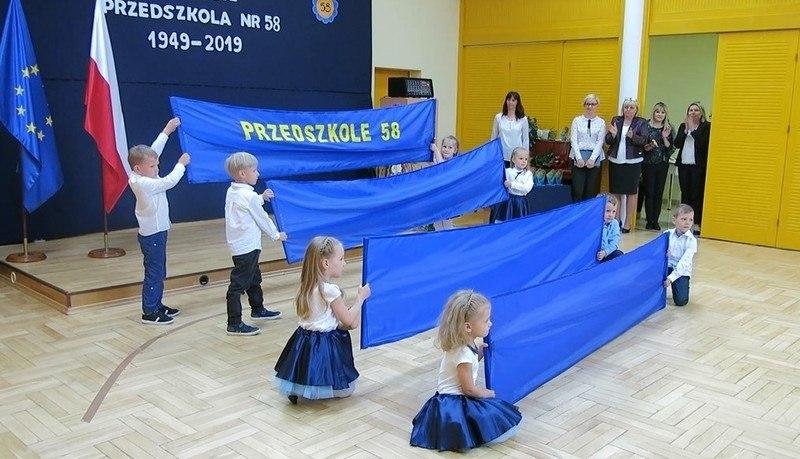 Obchody 70-lecia Przedszkola nr 58 we Wrocławiu
