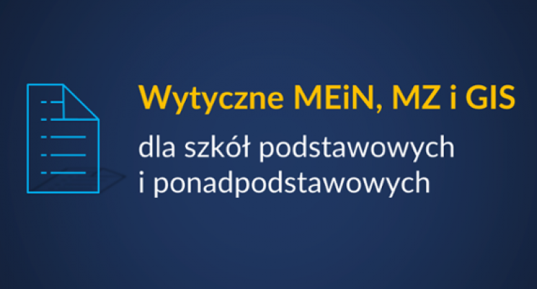 logo MEiN